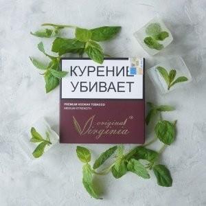 Сигареты вирджиния купить в спб одноразовые электронные сигареты ульяновск цена